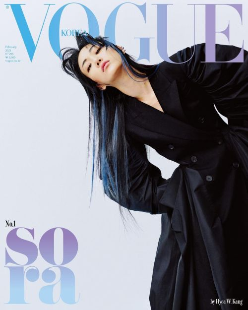 Sora Choi, photographed by Hyea W. Kang for Vogue Korea February 2021 #Sora Choi #Hyea W. Kang #Vogue#Vogue Korea#fashion#fashion shoot#cover#magazine cover#cover shoot#model#korean model#style#fashion photography