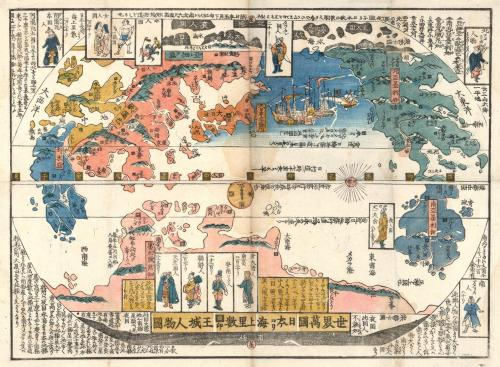 time-for-maps:  Japanese Map of the World and its People c. 1870 [1984x1455]