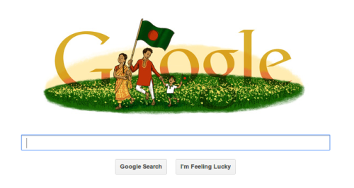 Who else has seen the Google doodle for Bangladesh? go to www.google.com.bd