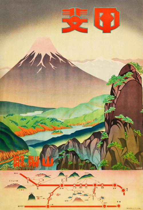 Japanese Railways Poster, 1930s. Unknown artist. Via wiki