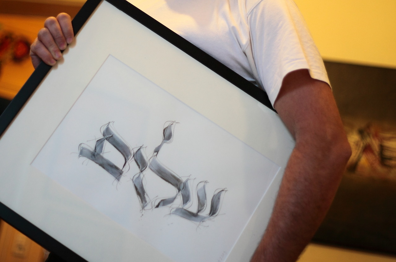"hebrew-calligraphy:  Take away ""shalom "" Calligraphy - by michel d'Anastasio - http://www.script-sign.com/"
