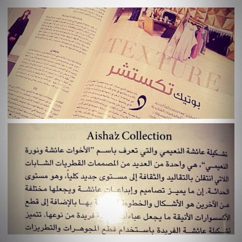 @textureqtr boutique featured in @harayermagazine , Great job ladies💛 .. Ps. Few days and few abayas left in texture boutique don't miss it ladies 😉