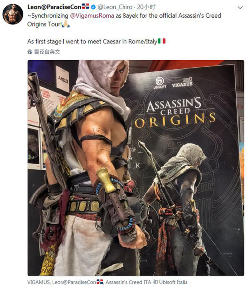 Cosplay of Bayek in Assassin's Creed: Origins by Leon Chiro