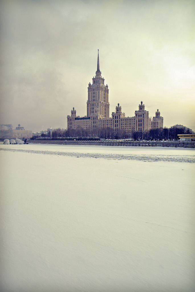 Hotel Ukraina, Moscow. (by Boris SV)