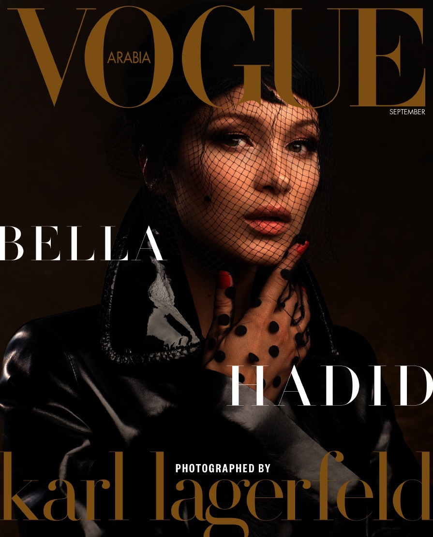 Bella Hadid - Vogue Arabia September 2017 Cover