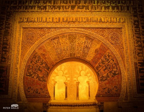 "taarik7:  ""This stunning arch greeted me in Seville, Spain, 2004.. The feeling I had when exploring Andalusia has never left me since. I was so inspired by the incredible artistic tradition in this faith I had recently embraced. InshaAllah let's continue to flourish artistically and creatively.. to create beautiful work that will inspire others for generations to come."" Peter Gould Art"