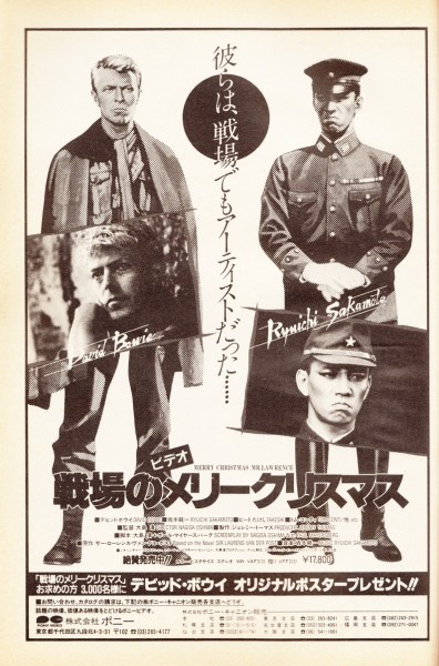 "baiosensidan:  ""Merry Christmas, Mr. Lawrence"", original Japanese advertising for VHS cassette"