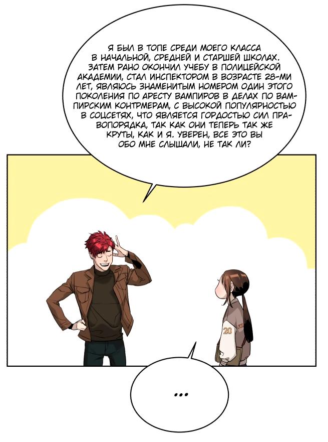 #manhwa#манхва#white blood#web manga#web manhwa#веб манхва#белая кровь