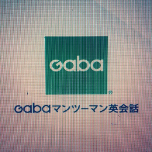 One of my four jobs. At Seijo GABA! #tokyo #japan #gaba #english #teaching #supergaijin