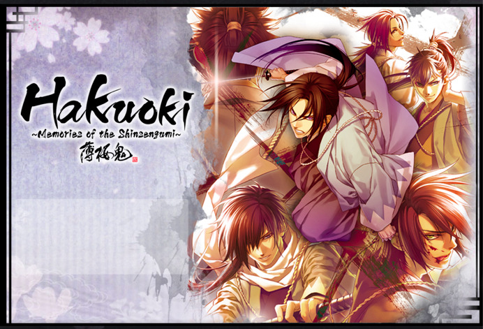 "Hakuoki 3DS coming to the U.S. Hakuoki, the otome visual novel about romancing fictional, pretty versions of the Shinsengumi, is being released on 3DS in North America courtesy of Aksys (retail and on eShop — thanks to The Gay Gamer for getting to the bottom of that).  Hakuoki: Memories of the Shinsengumi contains the content from the PSP game, as well as six new stories and a photo/movie gallery, so you can gaze upon what Aksys's lead editor Ben Bateman described as ""hot mans."" There's even a photo booth feature so you can pose with said mans. BUY Nintendo 3DS and 3DS XL consoles, upcoming releases"