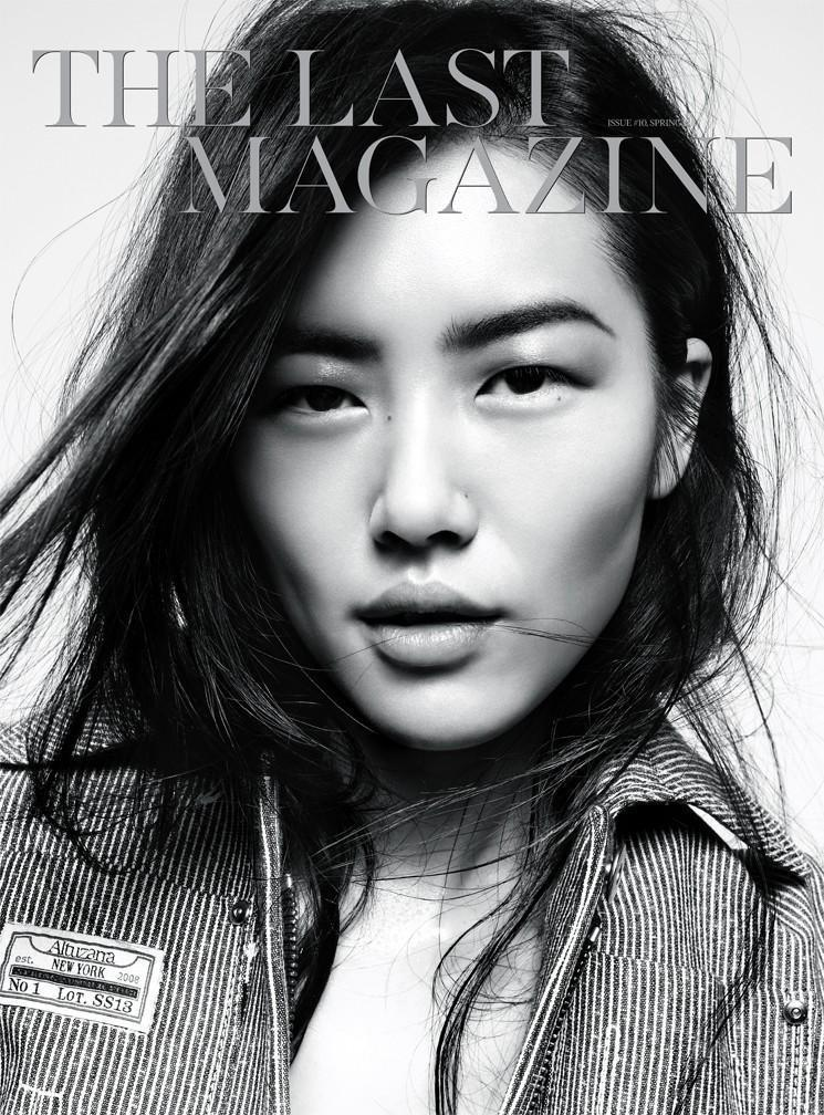 The Last Magazine cover | Liu Wen