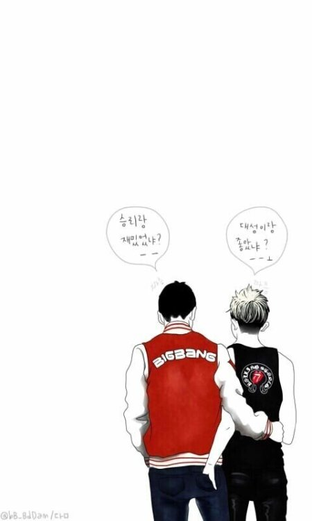 GTOP Fanart caption trans:  TOP: did you have fun with Seungri? ㅡㅡ GD: did you enjoy with Dae? ㅡㅡ   Source: @bB_BdDam l Translated by: @BIGBANGGisVIP