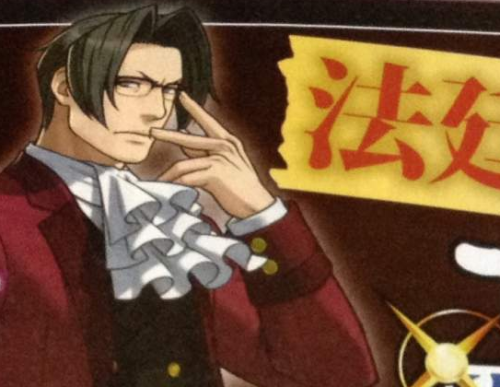 amphibiousfilth:  cargodin:  Is it just me, or did seeing Edgeworth officially in glasses take anyone else back to the PW Kink Meme and FF.net, when basically every fantasized Edgeworth appearance post TnT had him with glasses and a long jacket/trench look? All of those fanfic writers, ahead of their time….  I MISS YOU PW KINK MEME Such great porn happened, you guys. I have some of it saved on my hard drive it was so good. IN PDF FORM