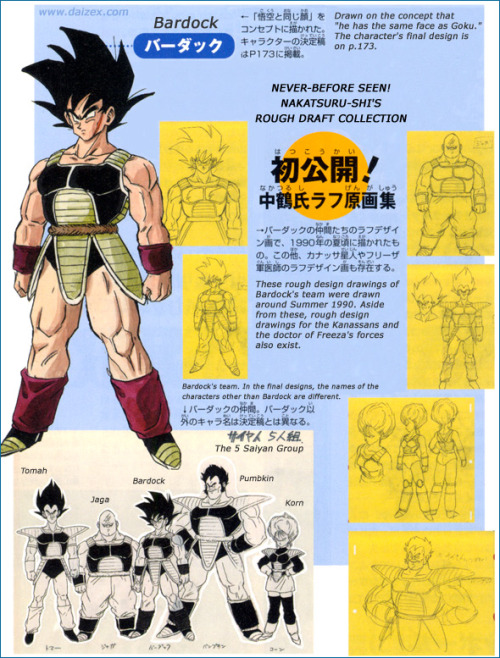 Okay, this is really cool. The first designs of Bardock and his crew!