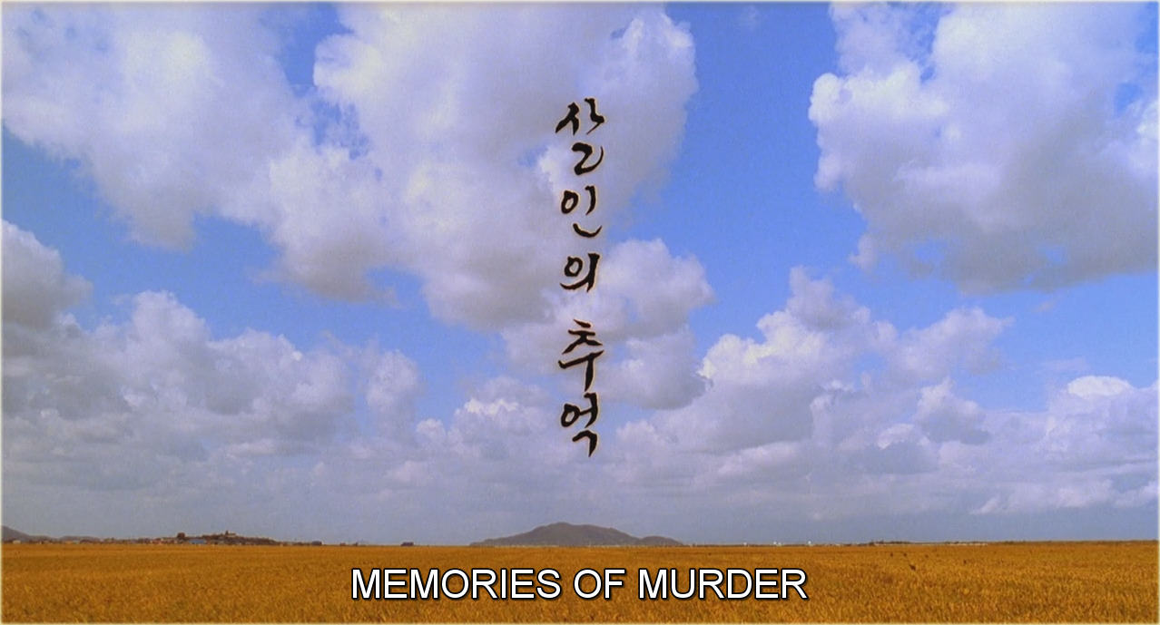 Memories of Murder (2003) Movie of the night, and what a movie