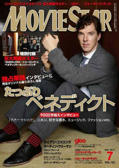 5her10cked221b:  Japanese movie magazine!! A poster will be attached with it!omg!! (One side is benedict and the otherside is benedict and martin :-))