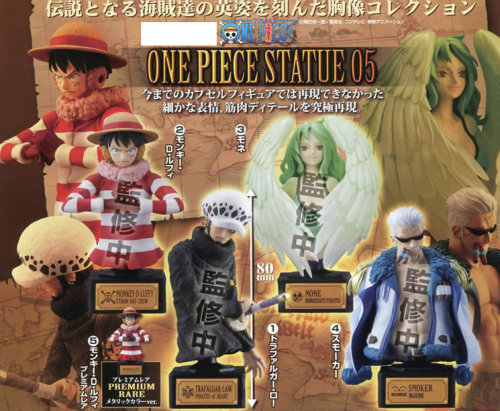 One Piece Statue 05 set will be released August, 2013. Lineup includes: Luffy, Monet, Law, Smoker, and a rare metallic version of Luffy.