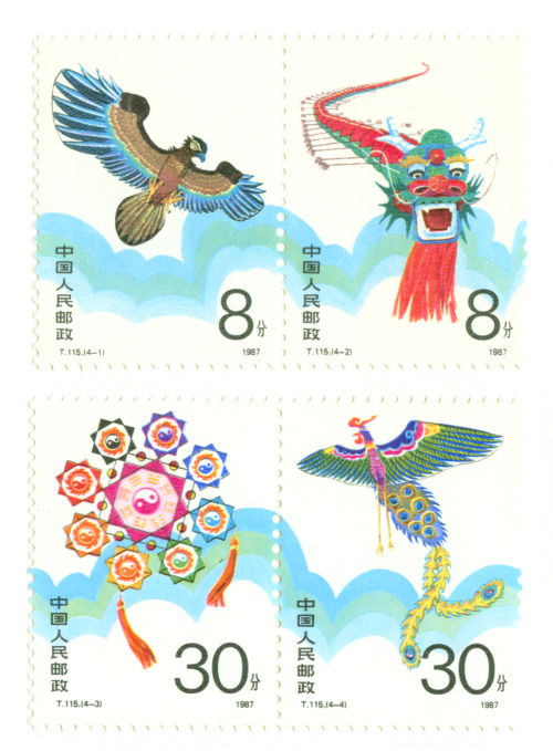 "Timbres de cerfs-volants, République populaire de Chine. Kite stamps, People's Republic of China. *voir le film ""Les aventuriers du timbre perdu"" *see the film ""Tommy Tricker and the stamp traveller'"""