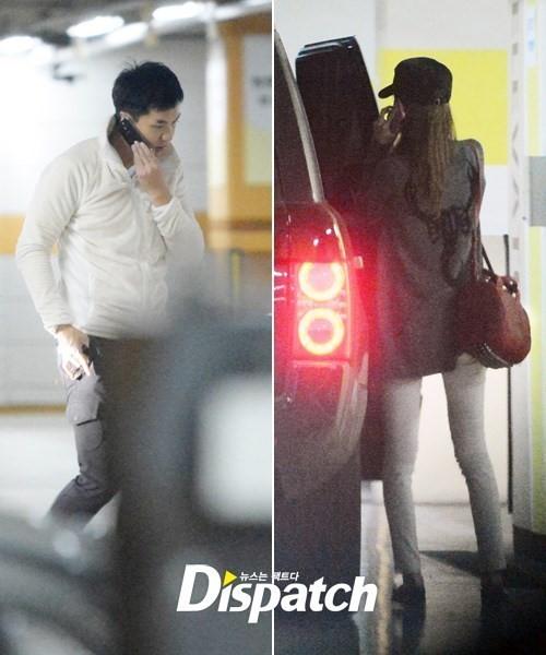 Yoona lee seung gi still dating