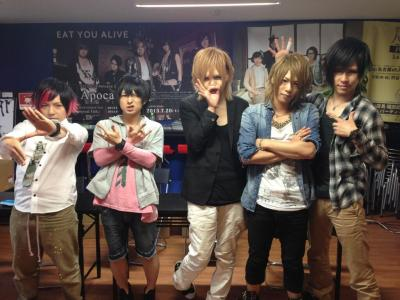 R-Shitei's in-store event at fiveStars Nagoya store on May 22nd, 2013.