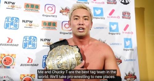 njpw new japan cup 2018 kazuchika okada chuck taylor best friends