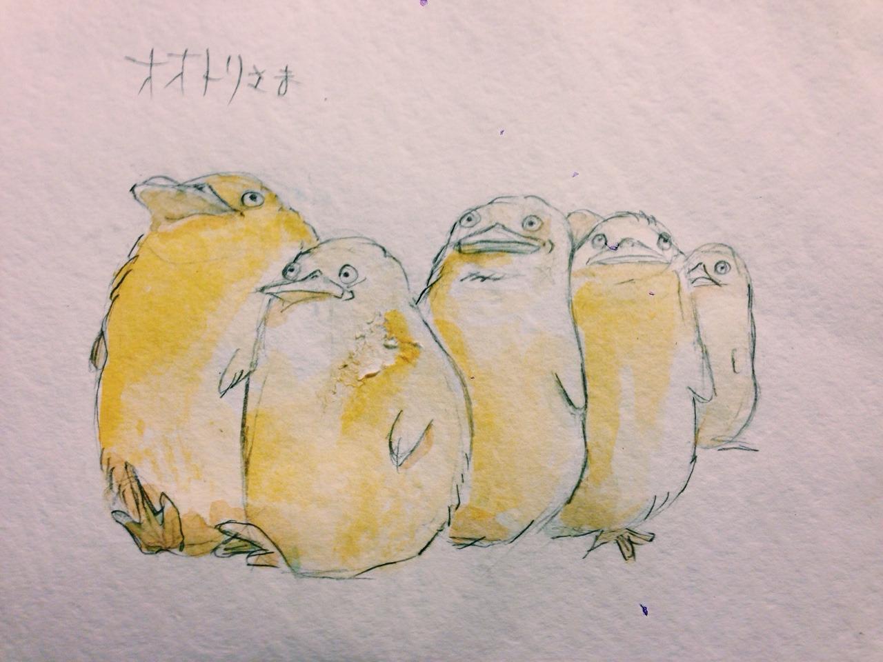 Silence Spirited Away Ducks Concept Art Done Again In