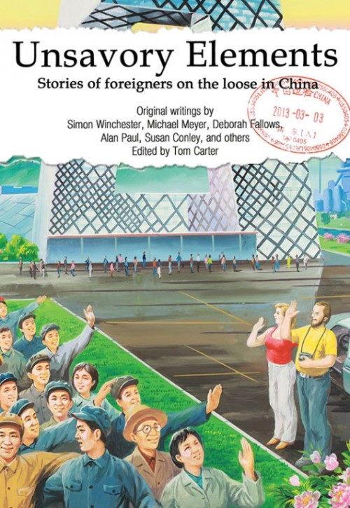 "Just published — Unsavory Elements: Stories of Foreigners on the Loose in China, ed. Tom Carter (anthology, Earnshaw Books 2013) …and reviews are starting to appear: Nick Skidmore, at The Beijinger, notes the work as ""something of a corrective, with a vast cast of writers introducing polyphonic flavor and depth into the expat stereotype.""  At Beijing Cream, however, Anthony Tao presents a critical review, opening with the statement that ""[t]he problem with gringo lit about the gringo experience in China is it inevitably and unsubtlety [sic] reinforces the foreigner's sense of Otherness while feeding his inflated sense of importance.""  James Griffiths at Shanghaiist, meanwhile, notes ""I liked some stories a great deal, I was ambivalent about many, and I disliked one or two, all in all, a solid B+."" Griffiths recommends the work (positively) as ""a great book for taking on the subway."""