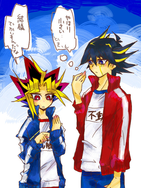 (My best effort) Translation: Yusei: As I thought, he's small… (*heartbeat noise*)Yugi: This is really big.