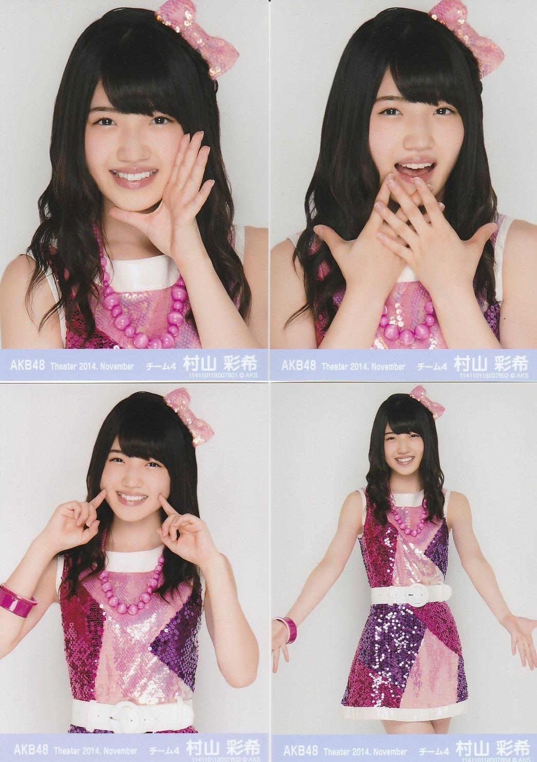 AKB48 Theater Photos   November 2014