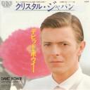 albums-big-in-japan