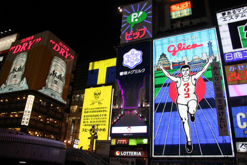 Dotonbori on Flickr.