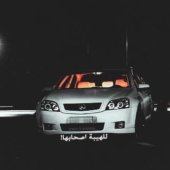 صور سيارات مكتوب عليها   رمزيات سيارات كتابيه