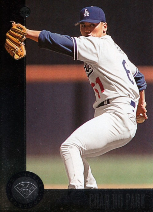 Random Baseball Card #2362: Chan Ho Park, pitcher, Los Angeles Dodgers, 1996, Leaf.