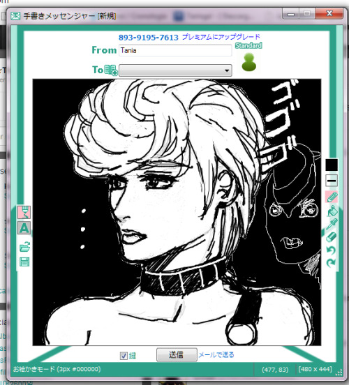 Still reading Vento Aureo and this happened on Tegaki messenger…