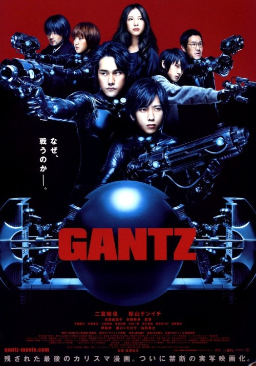 Film review | Gantz: Movie Collection  Japanese cinema has long looked to the nation's huge manga output for inspiration, the violent sci-fi double feature Gantz being one of the most recent examples.  by Adrian Hatwell
