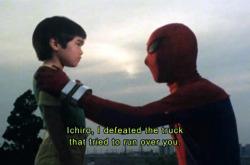 Spiderman spy darma toei spiderman