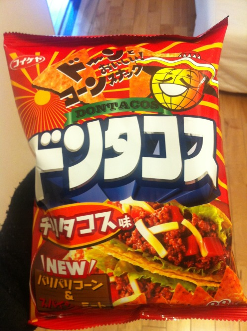 iheartchaos:  Taco Thursday lunchtime snack: Taco flavour crisps from Japan