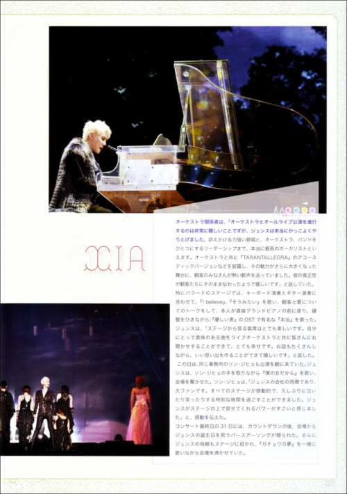 "Junsu in ""Crea-Star"" Vol.15 (April Issue) Scans of Yoochun in this issue of ""Crea-Star"" here.Scans of Jaejoong in this issue of ""Crea-Star"" here (Part 1) and here (Part 2). Credit: s_aaaa_si weibo"