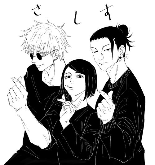 <3 <3 <3 #jujutsu kaisen#gojo satoru#ieiri shoko#geto suguru#sashisu