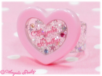 lolitahime:  Candy Fun Fair Rings: Sparkling Candy Heart, Lollipop Heart, Candy Stripe