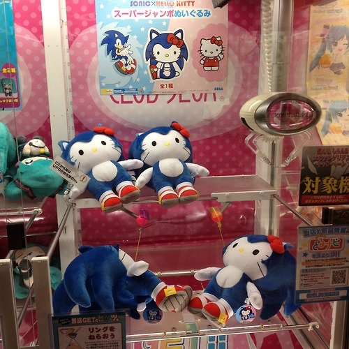 curiouslyhigh:  gotta kawaii fast  This…seems to imply that Sonic and Hello Kitty…