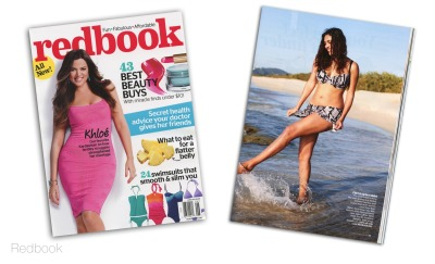 "Aerin Rose ""NIWA"" as seen in the June issue of Redbook Magazine!"