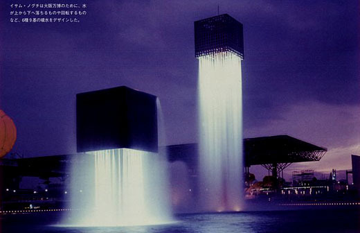 """Nine floating Fountains"" is Isamu Noguchi last work for the world expo in Osaka, Japan. Noguchi took this water tap illusion one step further and developed nine ""floating"" fountains for the World Expo in Osaka, Japan. Incredible fountains that looks like they are flying."