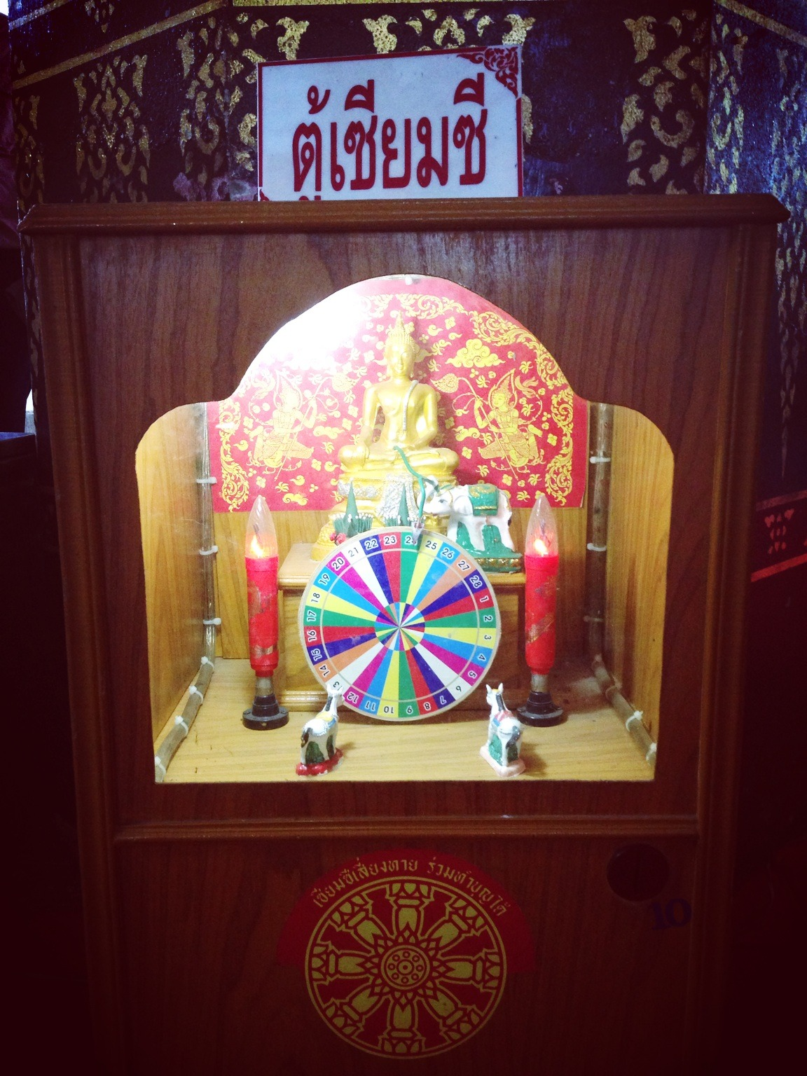 #BKKTrip #Day3 Insert coin 10BHT and you'll get instant fortune teller :D – View on Path.