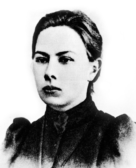 "Portrait of young Nadezhda Krupskaya (Nadezhda Konstantinovna ""Nadya"" Krupskaya, 1869 – 1939), wife of Russian revolutionary leader Vladimir Lenin, Bolshevik revolutionary and politician, Deputy minister (Comissar) of Education in 1929–1939, Doctor of Education."
