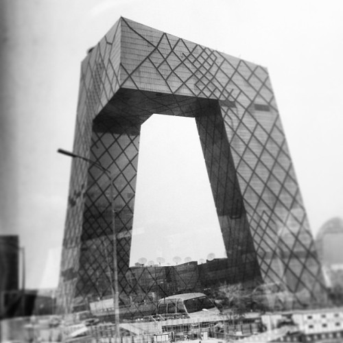 CCTV Tower #beijing
