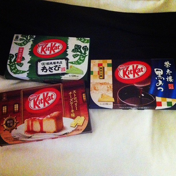 moustacheunited:  Wasabi, Brown Sugar Syrup & Strawberry Cheesecake #KitKat  K I'm gonna need some of y'all to mail me this stuff.