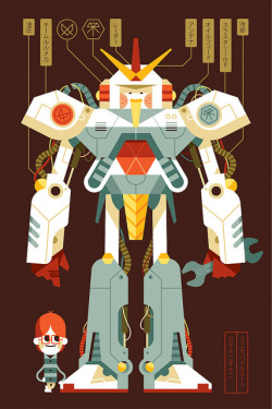 Mini Mobile Suit by LouLou - LouLouAndTummie.com - on Flickr.