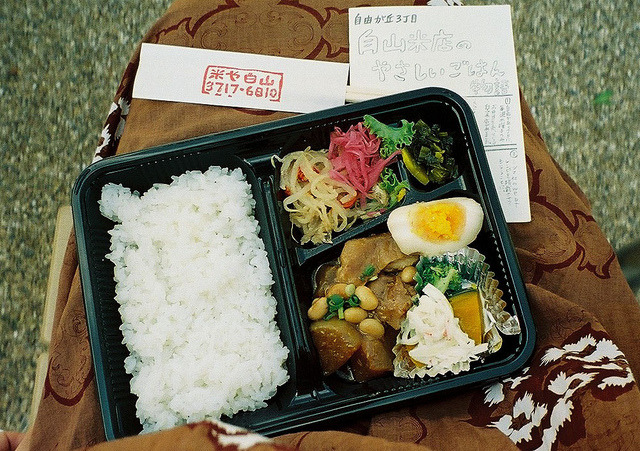 obento for lunch by hiki. on Flickr.