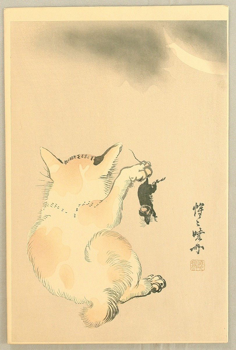 ofp:  (via Kawanabe Kyosai: Cat and Mouse - Artelino - Ukiyo-e Search)